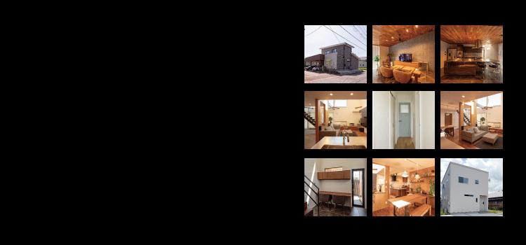 セレクトハウス_デザイン