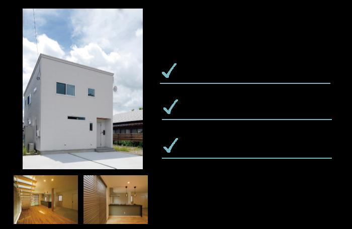 セレクトハウス_予算から考える家づくり
