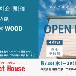 "<span class=""title"">8/26(木)~29(日)オープンハウス開催</span>"